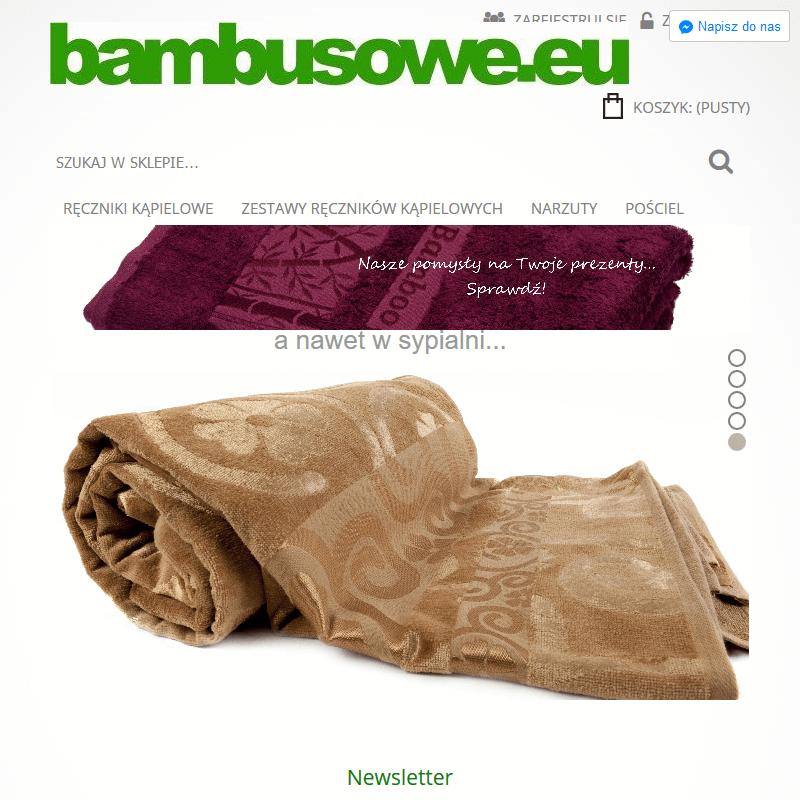 Ręcznik bambusowy niemowlęcy